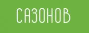 Логотип компании Аптеки Сазонова