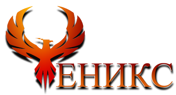 Логотип компании Феникс
