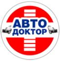 Логотип компании Авто-Доктор