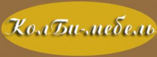 Логотип компании КолБи-мебель
