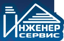 Логотип компании Инженер-Сервис
