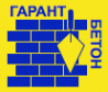 Логотип компании ГарантБетон